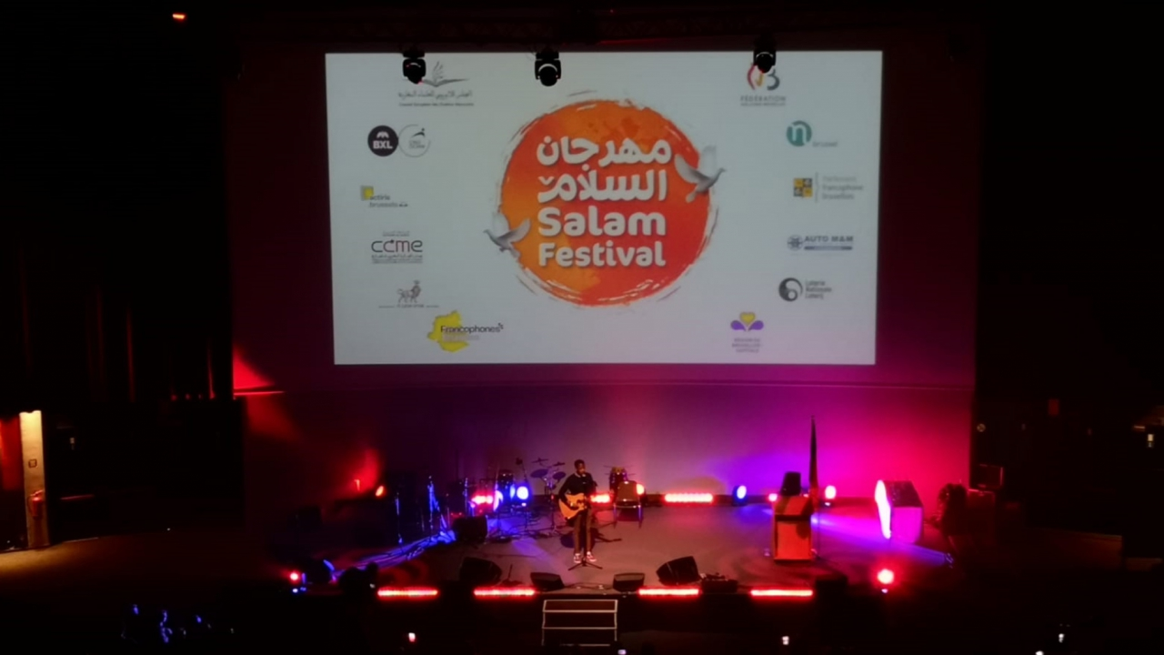 Sound & light Salam festival @ Auditorium 2000
